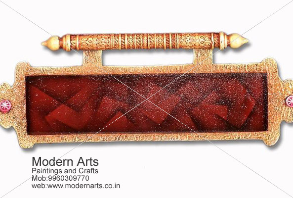 Modern arts paintings crafts does wall murals in pune for Mural name plate