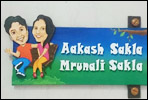 modern Nameplate design in pune